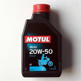 Huile moteur MOTUL Moto 4T 20W50 minérale 1L