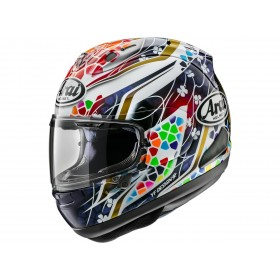 Casque ARAI RX-7V Nakagami GP2 taille taille S
