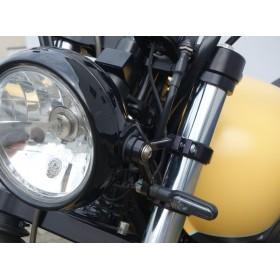 Support de phare LSL Ø41 court avec support clignotant