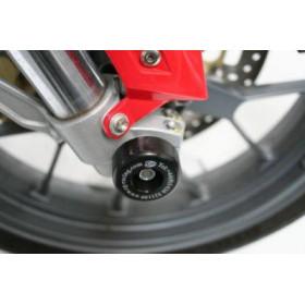 Protection de fourche R&G RACING pour G650 X MOTO '07